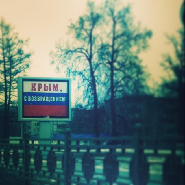 Погода село привольное ровенского района саратовской области